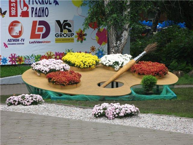 Выставка «Флора» в Омске