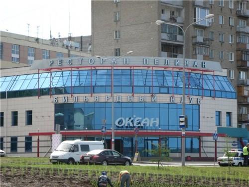 Торговый комплекс «Океан»