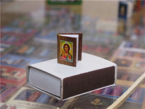 Клуб любителей миниатюрных изданий