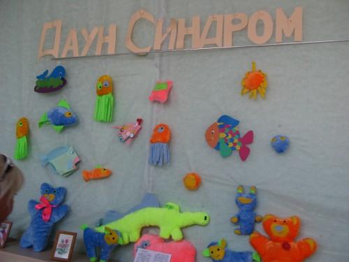 «Солнечные» дети участвуют в жизни своего города