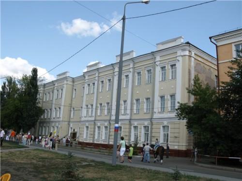Институт развития образования