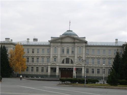 Дом Судебных установлений