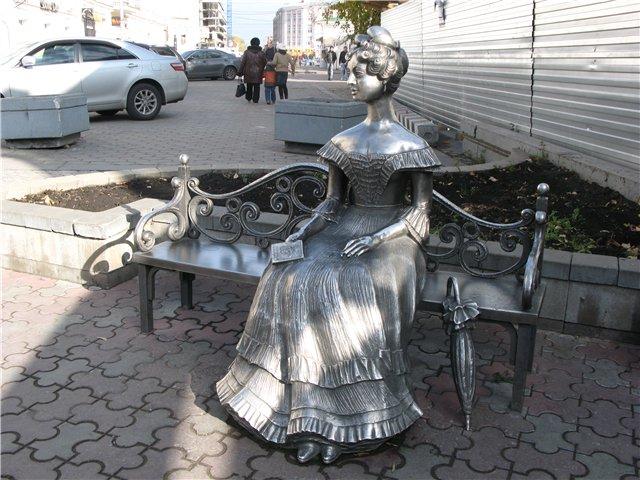 Скульптурная композиция «Любочка»
