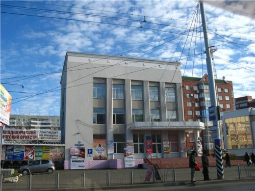 Дворец искусств «Сибиряк»