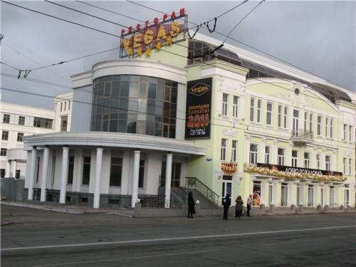 Ресторанный комплекс «Вегас»