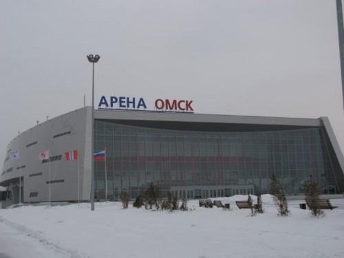 «Арена-Омск»