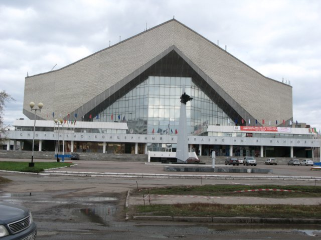 Спортивно-концертный комплекс имени В. Блинова