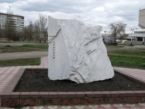 Опальный поэт Аркадий Кутилов