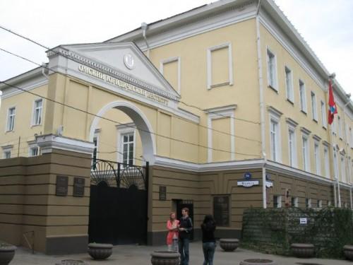 Омский юридический институт