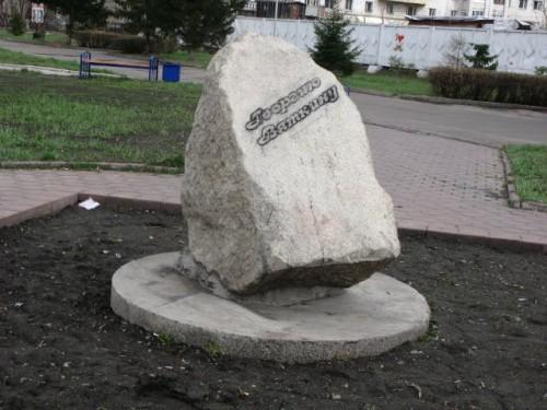 Поэзия города в судьбе Георгия Вяткина