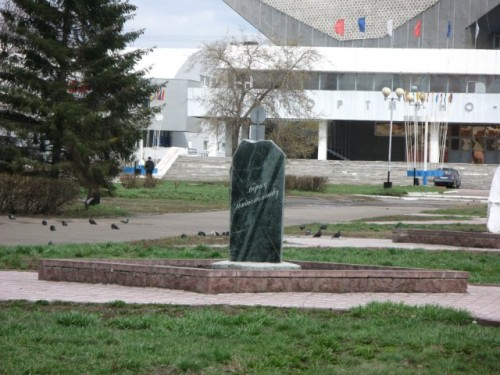 Борис Пантелеймонов