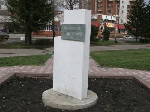 Иннокентий Анненский в Омске