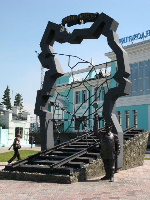 Памятник к 170-летию железных дорог России