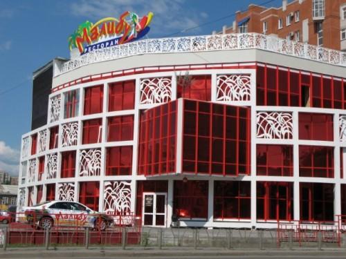 «Малибу» в Омске