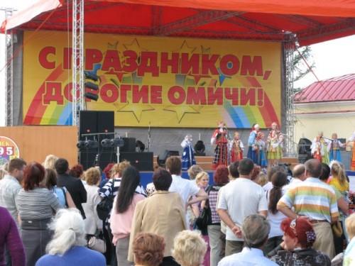 Концертная программа в «Старой крепости»