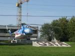 Завод гражданской авиации