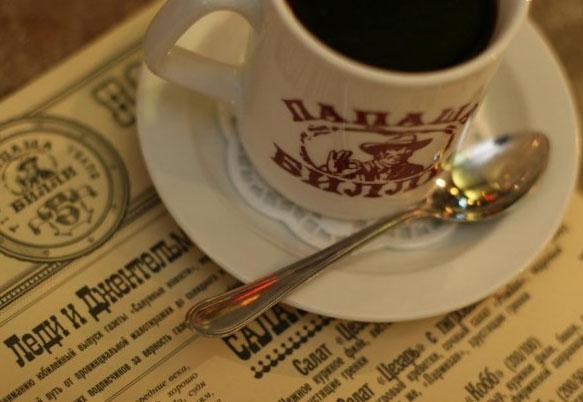 Кафе «Папаша Билли» в Нижнем Новгороде