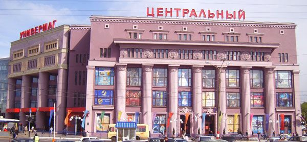 Центральный Универмаг в Нижнем Новгороде