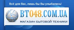 Одесский интернет магазин бытовой техники