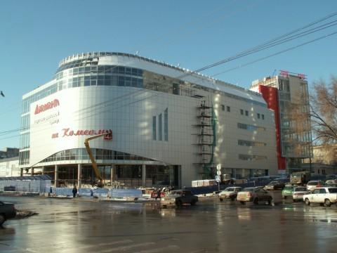 ТЦ Диамант на Комсомольской в Волгограде