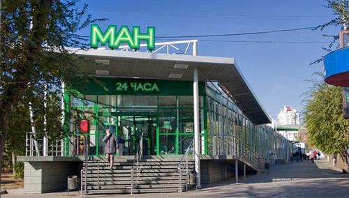 Торговая сеть «Ман» в Волгограде